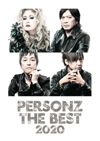 PERSONZ THE BEST 2020|PERSONZ【公演延期】