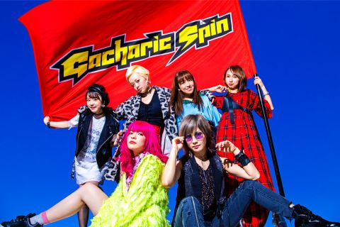 47都道府県TOUR「ROCKET SPIRITS」|Gacharic Spin【公演延期】